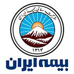 مرکز چشم پزشکی سلامت غرب طرف قراداد با بیمه ایران