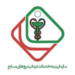 مرکز چشم پزشکی سلامت غرب طرف قراداد با بیمه نیروهای مسلح