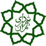 مرکز چشم پزشکی سلامت غرب طرف قراداد با بیمه شهرداری